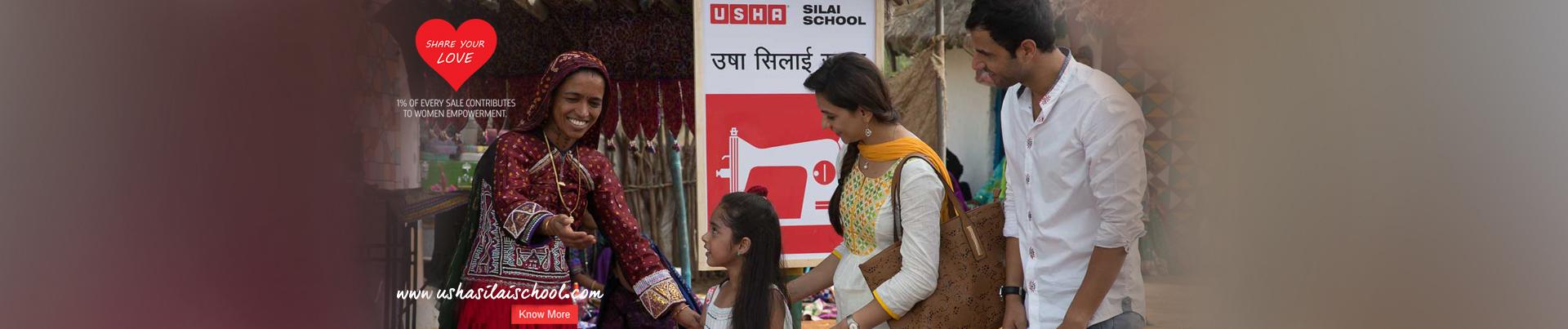Usha Silai School